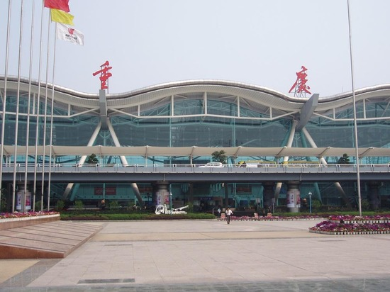 Extension de l'aéroport de Chongqing