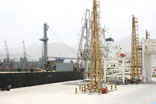 © Port of Fujairah