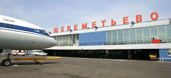 © International Airport Sheremetyevo