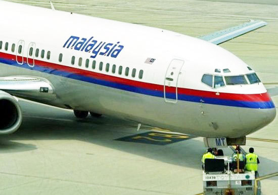 © Malaysia Airlines