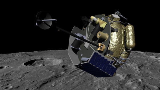 Projection du futur module lunaire © Moon Express