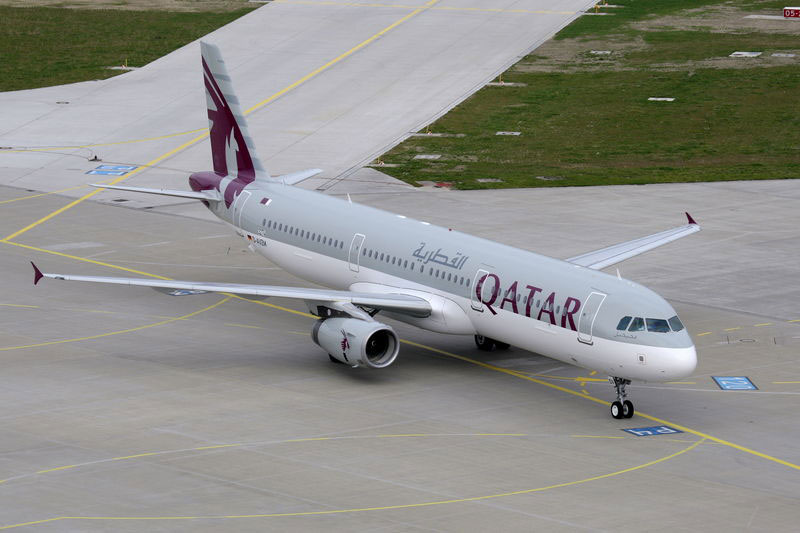 L'Autorité de l'aviation civile en Arabie saoudite a annulé la licence de Qatar Airways © Airbus