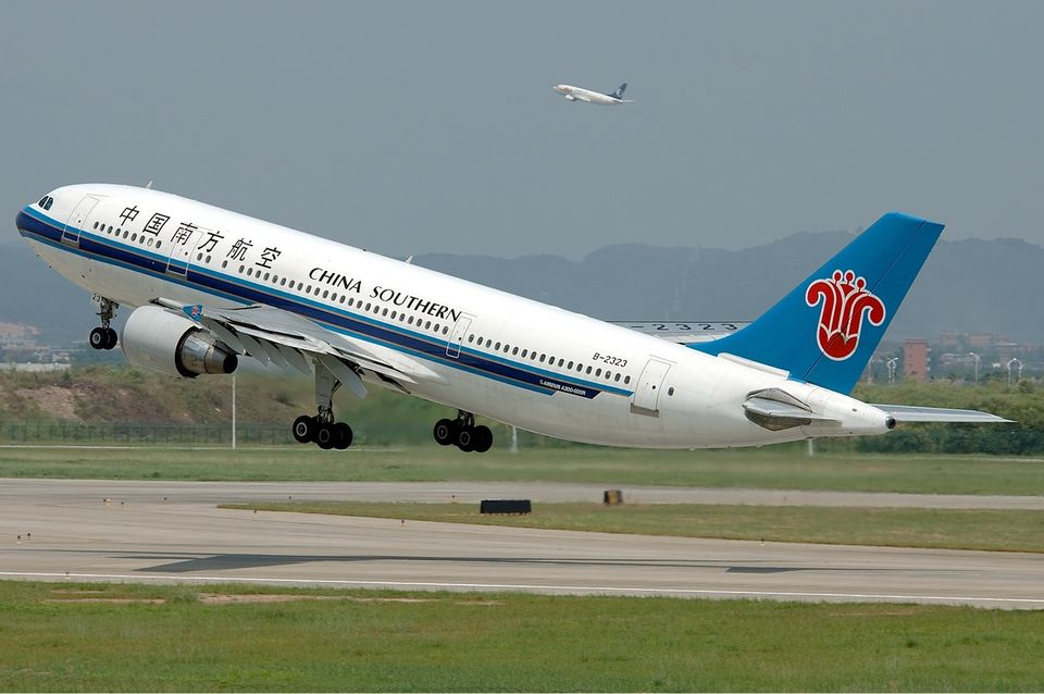 © China Southern Airlines