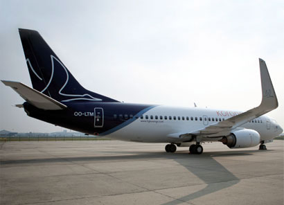 Korongo avait été lancée en 2012 par Brussels Airlines © Korongo Airlines