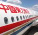 Feu vert à une alliance Qantas-China Eastern